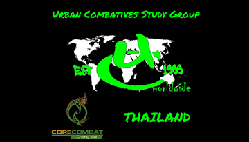 https://urbancombatives.com/wp-content/uploads/2019/09/Thailand-SG-Logo.jpg