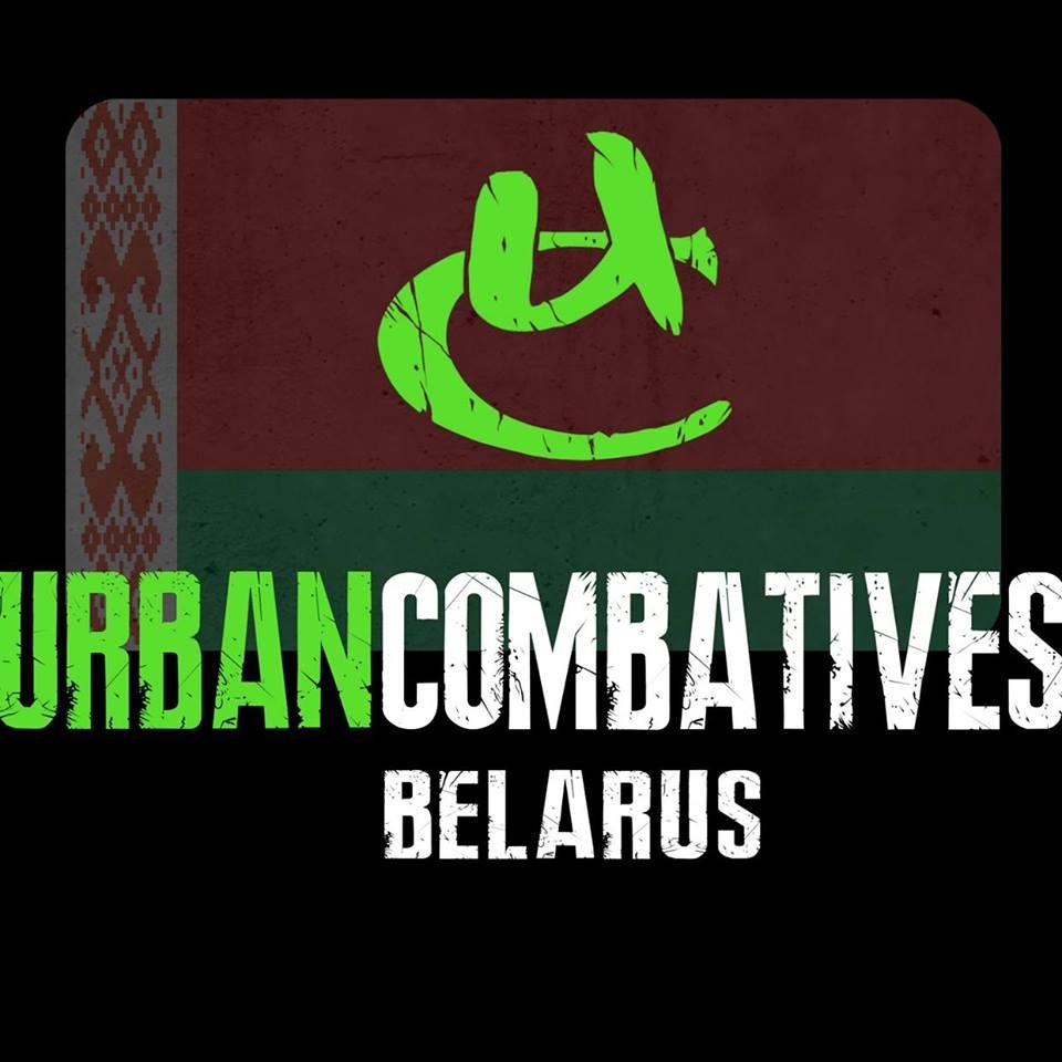https://urbancombatives.com/wp-content/uploads/2019/10/UC-Belarus.jpg