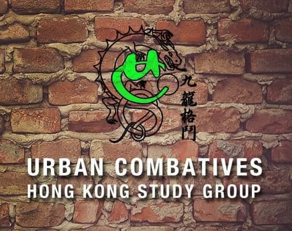 https://urbancombatives.com/wp-content/uploads/2019/10/UC-HK.jpg