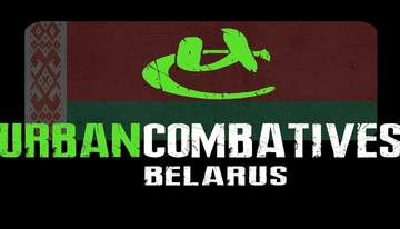 https://urbancombatives.com/wp-content/uploads/2019/12/UC-Belarus_360x206.jpg